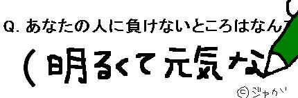 0219akarukute.jpg