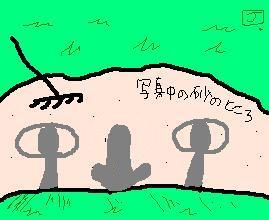 20051110200907.jpg