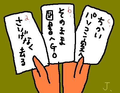 20051122223400.jpg