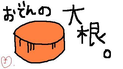 20051130214811.jpg