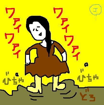 20051201100304.jpg