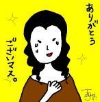 20051211222038.jpg
