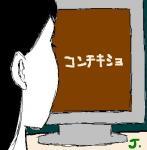 20060104201657.jpg