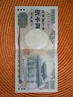 20060105234444.jpg