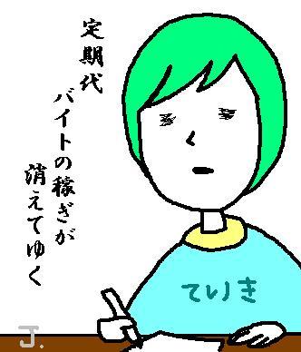 20060111151540.jpg