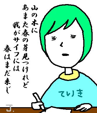 20060111151904.jpg