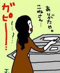 20060125224042.jpg