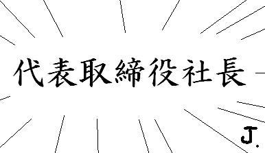 20060127201459.jpg