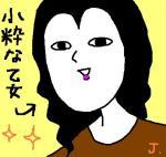 20060129233224.jpg