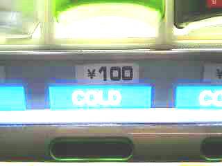 20060201002441.jpg