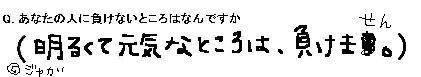 20060219182939.jpg