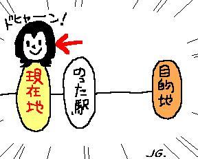 2007030710.jpg