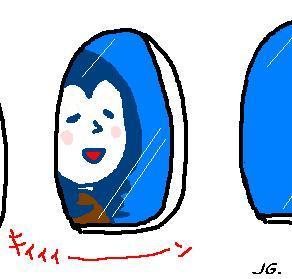 2007033012.jpg