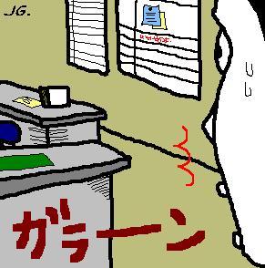 2007041404.jpg