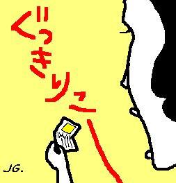 2007050413.jpg