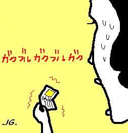 2007050414.jpg