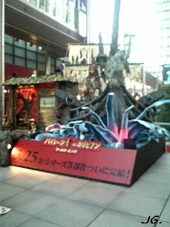 2007051005.jpg