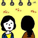 2007051901.jpg