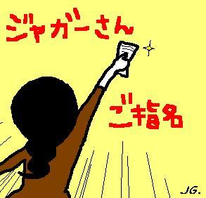 2007063001.jpg