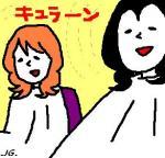 2007071005.jpg