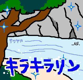 2007090504.jpg
