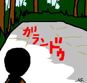 2007090507.jpg