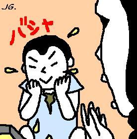 2007090716.jpg