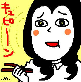 2007091106.jpg
