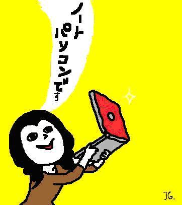 2007100311.jpg
