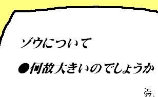 dec1401.jpg