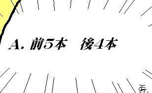 dec1404.jpg
