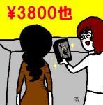 sep0506.jpg