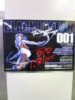 blacklagoon2.jpg