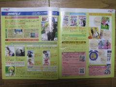hayate-kyarabi2.jpg