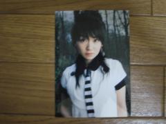 mizuki-buro.jpg