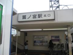 saginomiya1.jpg
