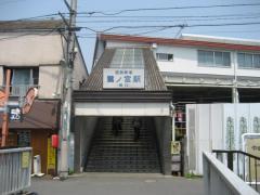 saginomiya3.jpg