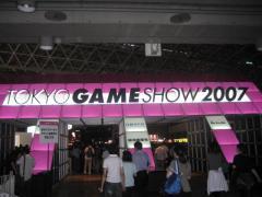 tgs2007-1.jpg