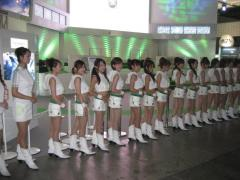tgs2007-cangal-all.jpg