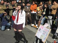 yuuki1.jpg