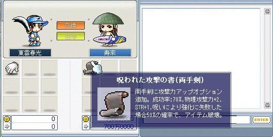 20070124224606.jpg