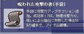 20070126224009.jpg