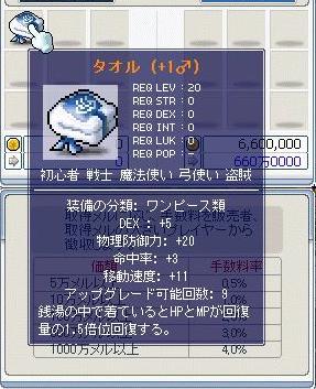 20070126224349.jpg