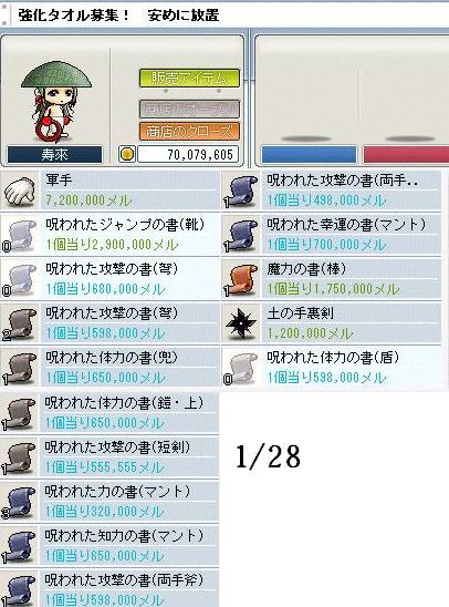 20070128235018.jpg