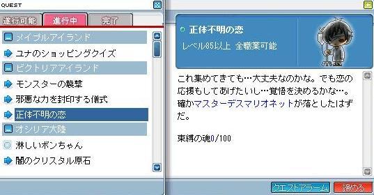 20070128235029.jpg