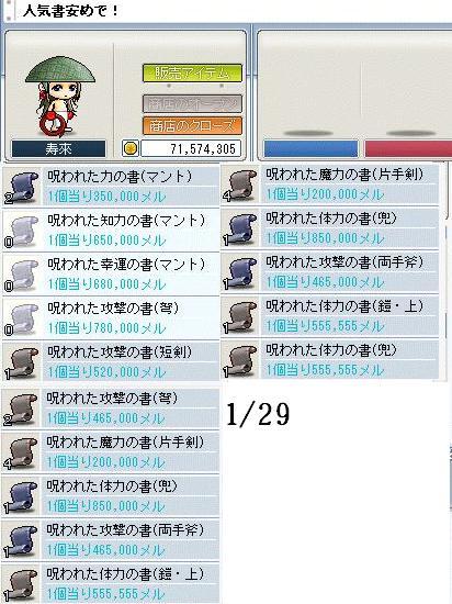 20070129234958.jpg