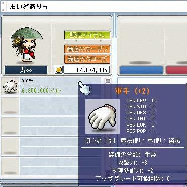 20070129235850.jpg