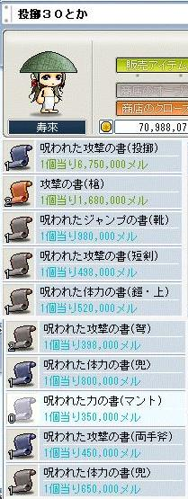 20070130225515.jpg
