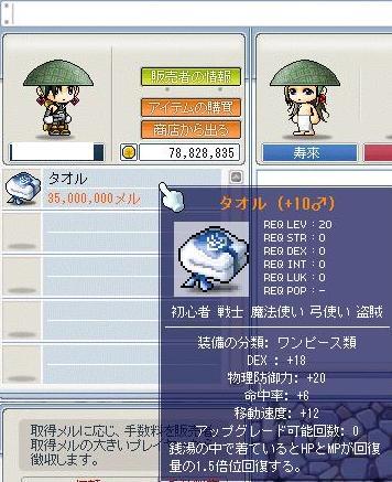 20070201223512.jpg