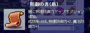 20070202224034.jpg